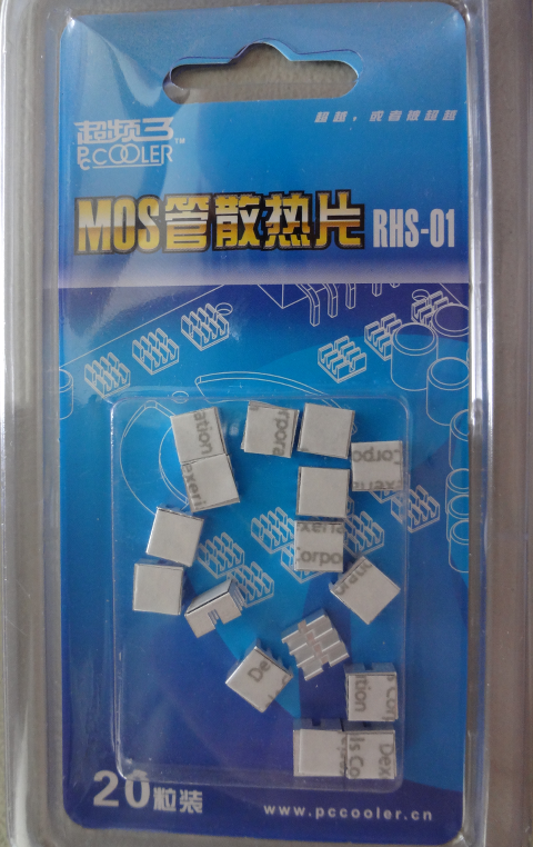 Aluminum Heatsinks, Chinese.